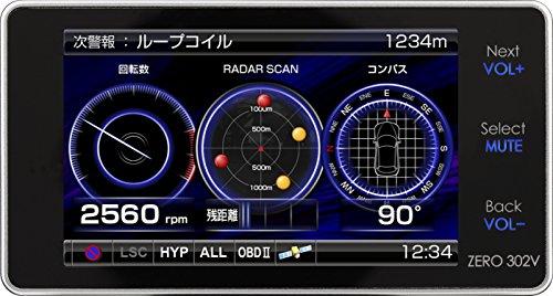 コムテック レーダー探知機 ZERO 302V 無料データ更...