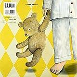 プーさんと であった日: 世界で いちばん ゆうめいな クマの ほんとうに あった お話 (児童図書館・絵本の部屋) 画像