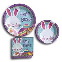 Happy Easter Bunnyペーパープレートとナプキンパーティー供給バンドルパック