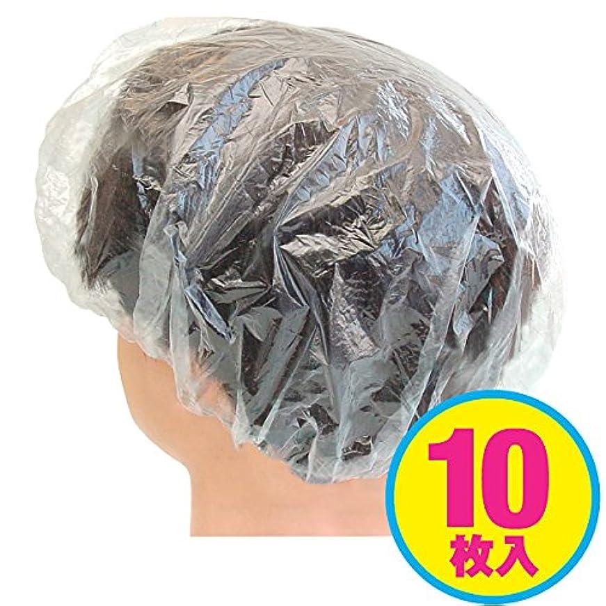 他の場所累計市の中心部使い捨て【シャワーキャップ】業務用10枚入 ビニール製(髪を染める時や、個包装なので旅行用にも)