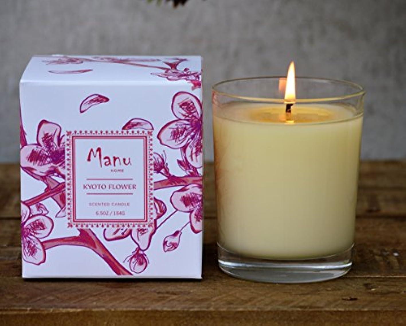 期間約大洪水Holiday Gift Sale ~ Manuホーム休日京都Scented Candle ~ AリフレッシュブレンドのPeach Blossoms、Tea Leaves withノートの琥珀&ジャスミンブレンド。アロマセラピー...