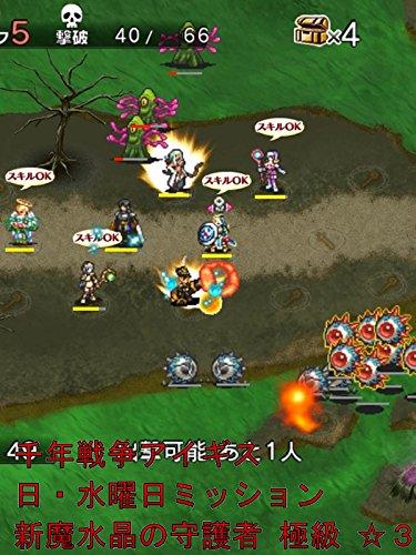 ビデオクリップ: 千年戦争アイギス 日・水曜日ミッション 新魔水晶の守護者 極級 ☆3