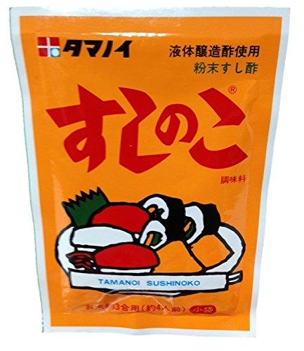 タマノイ酢 すしのこ 35g×5個