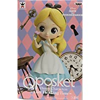 Q posket Disney Characters Alice Thinking Time アリス Bカラー 単品