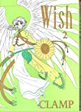 Wish (2) (Asuka comics DX)