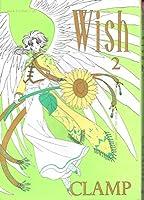 Wish (2) (Asuka comics DX)