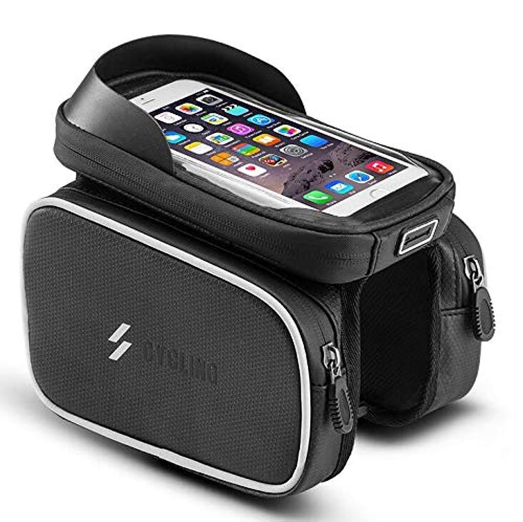 南東南西聴覚自転車バッグタッチスクリーン防水大容量サポート5.3インチ携帯電話便利なヘッドフォン穴二重保護携帯電話, Black