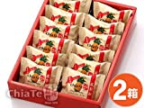 《佳徳》原味佳徳鳳梨酥 パイナップルケーキ(12個入)× 2箱 《台湾 お取寄せ土産》 [並行輸入品]