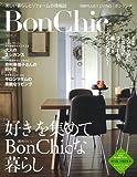 Bon Chic(ボンシック) 1―「好き」を集めて、趣味のいい暮らし (別冊PLUS1 LIVING) 画像