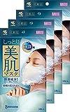 【まとめ買い】しっとり美肌マスク 就寝用 保湿成分配合で翌朝お肌がもちもちになる ふつうMサイズ 3枚×4個 小林製薬