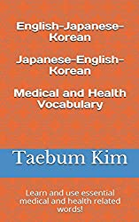English-Japanese-Korean Japanese-English-Korean Medical and Health Vocabulary: Learn and use essential medical and health related words!