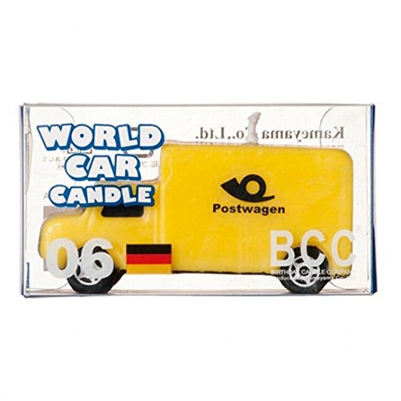 勧告葉っぱ書くカメヤマキャンドル(kameyama candle) ワールドカーキャンドル郵便車(ドイツ)