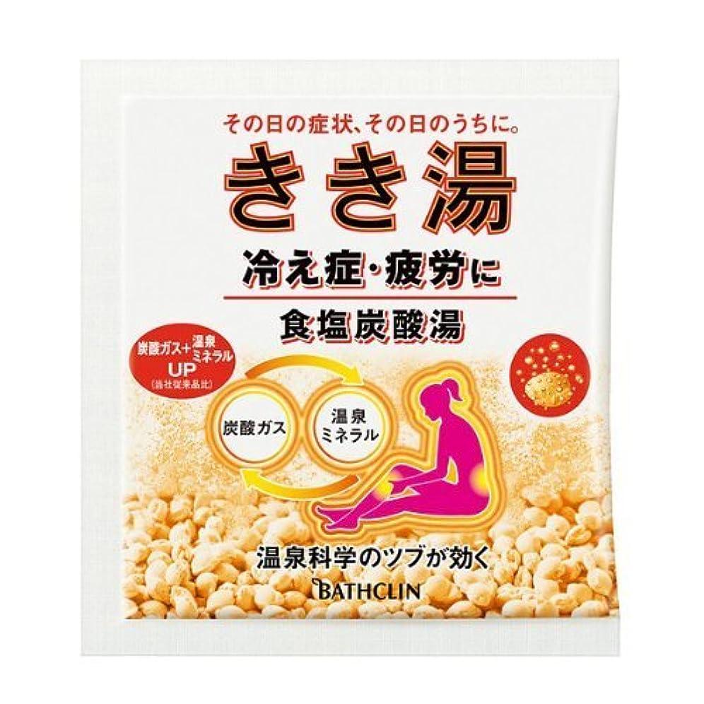 バスクリン きき湯 食塩炭酸湯 30g 【医薬部外品】 4548514136649