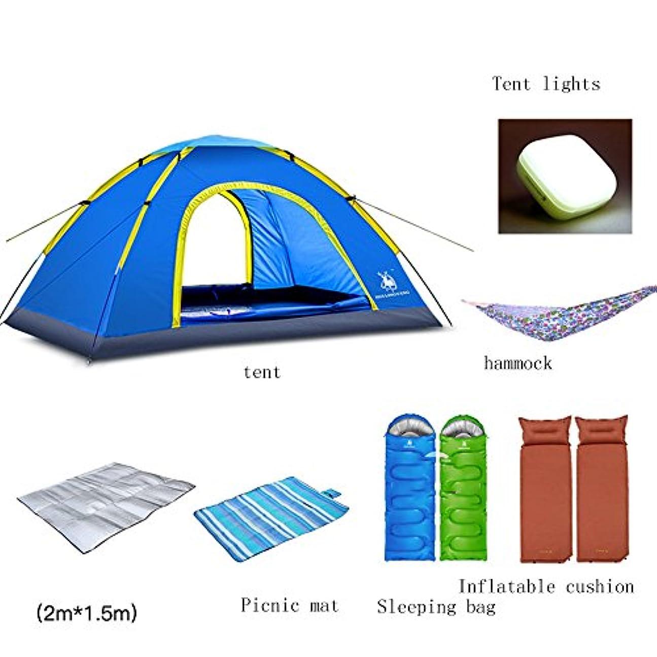 近所の眠りエゴイズムQFFL zhangpeng テントキャンプ用テントを屋外に2?3人キャンプテントキャンプカップルレジャー釣り用アカウント4色オプション トンネルテント (色 : D)