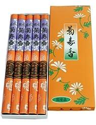 菊寿香(5把入り) 長いお線香 杉線香