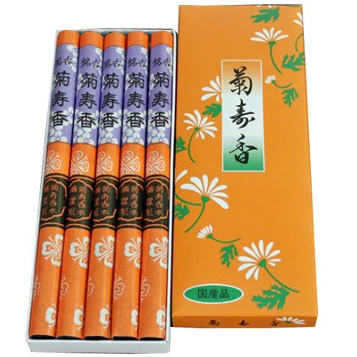 デザート知覚トレーダー菊寿香(5把入り) 長いお線香 杉線香