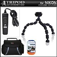 三脚バンドルキットfor Nikon d3100d5100デジタルSLRカメラは柔軟なGripster +リモートシャッターリリース+デラックス携帯ケース+ 3パックLCDスクリーンプロテクター