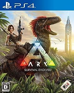 【PS4】ARK: Survival Evolved【特典】小冊子:ARK: Survival Evolved 序盤サバイバルガイド 同梱 【Amazon.co.jp限定】「恐竜用バイオニックコスチューム パラサウロロフス」プロダクトコード配信