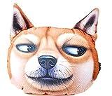 AnesZakka 愛車にぴったり リアル かわいい 猫顔 犬顔 カー 車 ヘッドレスト 動物 クッション (ブサかわ柴)