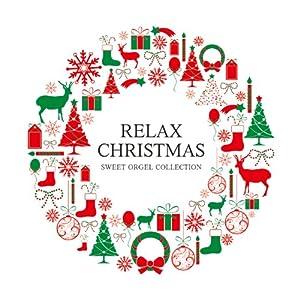 リラックス・クリスマス~スウィート・オルゴール・コレクション