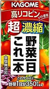 カゴメ 野菜一日これ一本超濃縮 高リコピン 125ml×24本