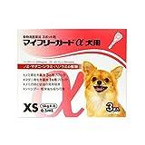 共立製薬 マイフリーガードα 犬用XS 3P (動物用医薬品)
