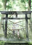 蛍火の杜へ【完全生産限定版】 [Blu-ray]