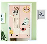 のれん お風呂 カーテン 間仕切り ピンク アルパカ 鳥 暖簾 目隠し 温泉 和風のれん おしゃれ 玄関カーテン 85*180cm