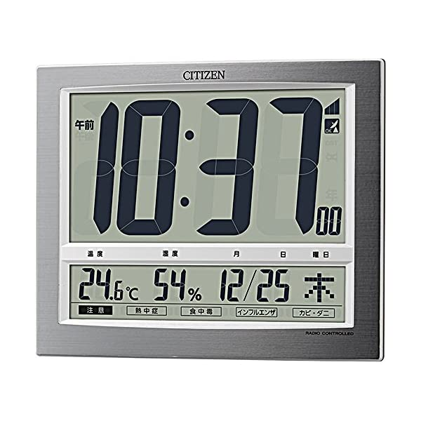 CITIZEN シチズン 置き時計 電波時計 温...の商品画像