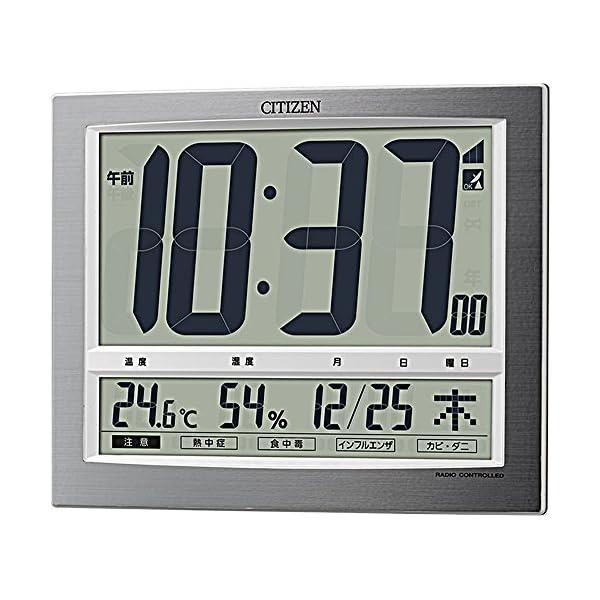 CITIZEN 高精度温湿度計 見やすい9セグメ...の商品画像
