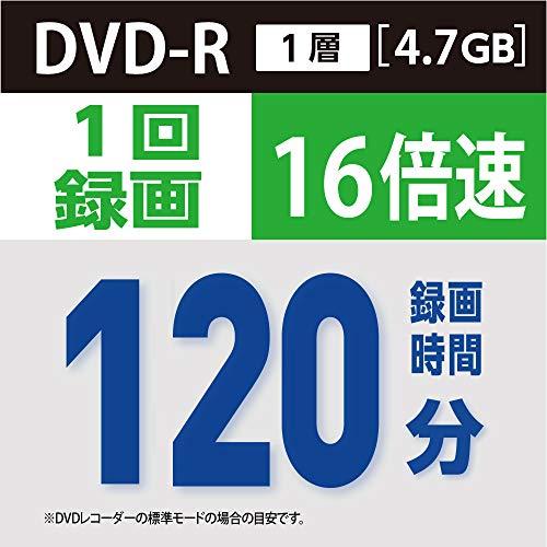 『三菱ケミカルメディア Verbatim 1回録画用DVD-R(CPRM) VHR12JP100V4 (片面1層/1-16倍速/100枚)』の1枚目の画像
