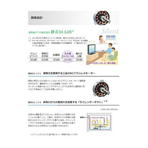 https://images-fe.ssl-images-amazon.com/images/I/51RdmWn6iIL.jpg