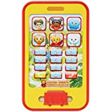 Daniel Tiger's Neighborhood Trolley Cell Phone
