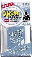 ギャツビー アイスデオドラントボディペーパー 無香料 徳用 (医薬部外品) × 36個セット