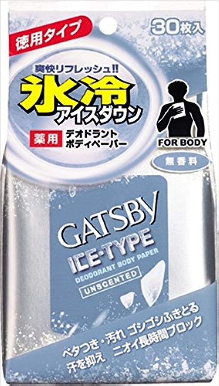 尋ねる肺量【マンダム 】ギャツビー アイスデオドラントボディペーパー 無香料 徳用 30枚 ×5個セット