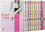 デリバリーシンデレラ コミック 全11巻完結セット (ヤングジャンプコミックス)