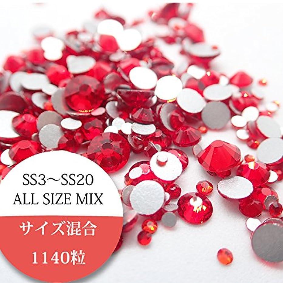 スワロ代用 スワロに近い輝き ライトシャム Crystal Diamond サイズミックス 1140粒 SS3 SS5 SS6 SS10 SS12 SS8 SS16 SS20