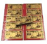 Mignon Lapin 24K 風水 金運 アップ 日本円 札 10000円 壱萬円 レプリカ ゾロ目 7777777 (05 100枚)