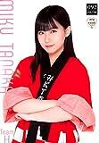 【田中美久】 公式グッズ HKT48 大感謝祭限定 特製個別ポスター