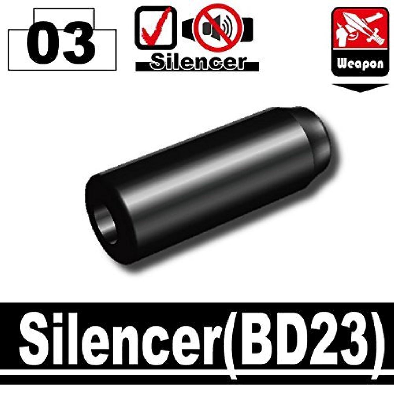 AFM サイレンサー BD23 ブラック