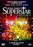 ジーザス・クライスト=スーパースター アリーナ・ツアー[DVD]