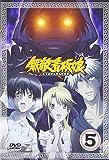 無敵看板娘 5[DVD]