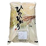 【精米】 熊本県産 白米 ヒノヒカリ 5kg 平成28年産 特A米 ひのひかり