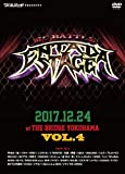 "サイプレス上野 PRESENTS ""ENTA DA STAGE"" VOL.4[DVD]"