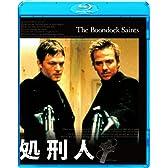 処刑人 [Blu-ray]