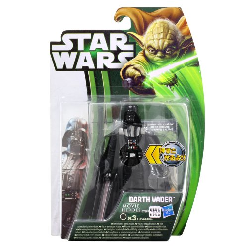 Movie heroes 2013 01 Darth Vader Star Wars Hasbro action figure 3.75 in.