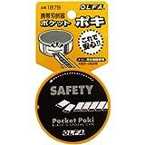 オルファ(OLFA) 携帯刃折器ポケットポキ 187B