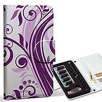 スマコレ ploom TECH プルームテック 専用 レザーケース 手帳型 タバコ ケース カバー 合皮 ケース カバー 収納 プルームケース デザイン 革 クール 花 模様 001073