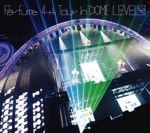 Perfume 4th Tour in DOME 「LEVEL3」 (初回限定盤) [DVD]の詳細を見る