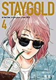 STAYGOLD コミック 1-4巻セット